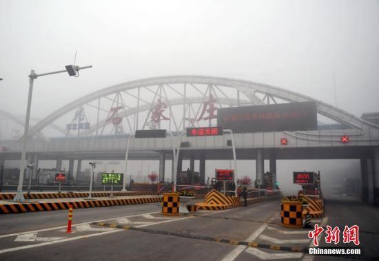 河北发布大雾橙色预警:北京以南高速全部关闭