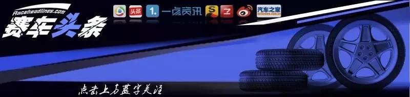 再塑经典 Edo Competition复刻玛莎拉蒂MC12 VC