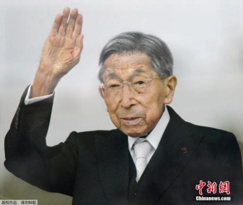 日最长寿皇族三笠宫亲王葬礼举行 安倍晋三出席