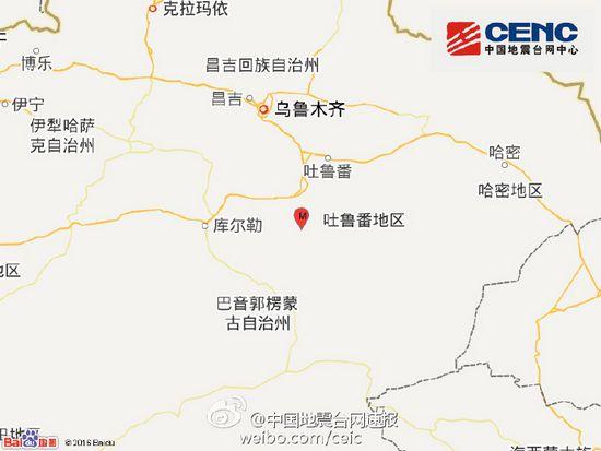 新疆吐鲁番市托克逊县发生4.0级地震 震源深度7千米