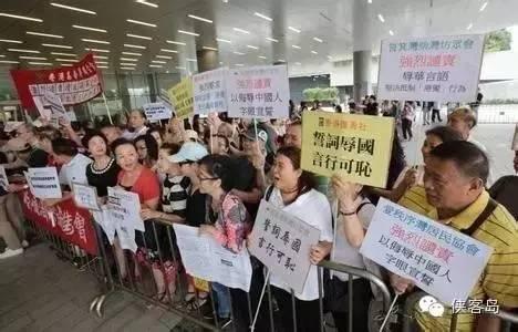 媒体:对辱国的香港议员怎能心慈手软?