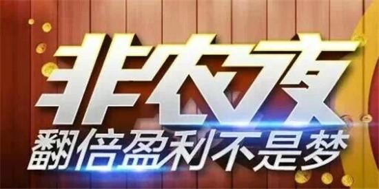 新濠天网站3559 4