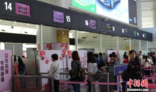 图为广州白云机场设立的女性专用通道。吕春荣 摄