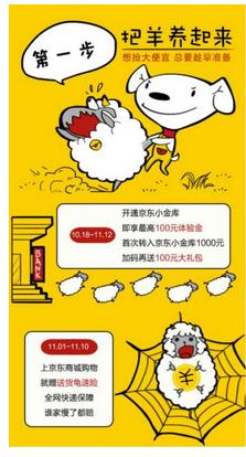 福田双开接线图