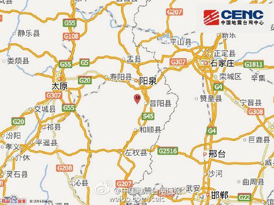 山西晋中市昔阳县发生3.2级地震 震源深度5千米