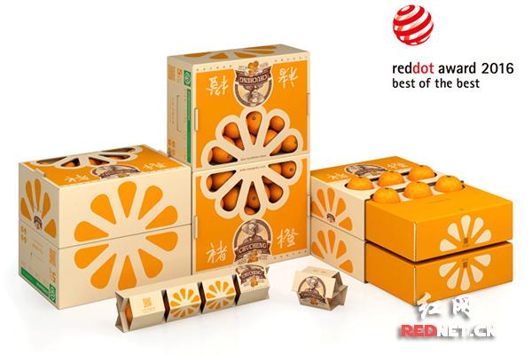 小包装里的好设计 褚橙包装荣获2016红点设计大奖图片