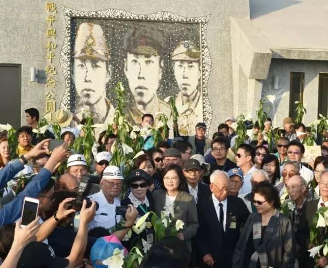 蔡英文出席纪念老兵活动:向二战台湾籍日军致敬