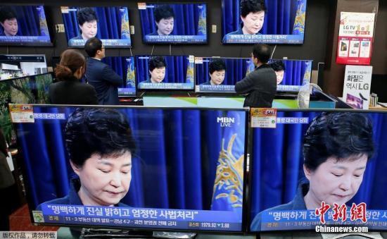韩媒:韩检方调查朴槿惠是否在约见财阀时逼捐