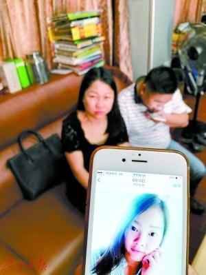 打工夫妻因贫困将双胞胎送人 17年后成老板寻女 新闻 第2张