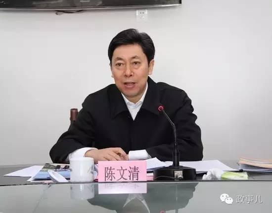 陈文清履新国家安全部 成国务院第二位60后部长