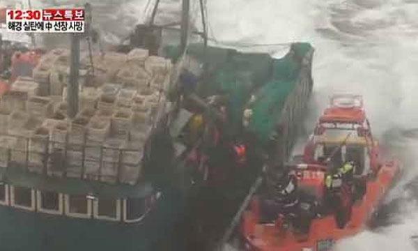 韩国疑因萨德问题突然收紧对中国渔民限制 新闻 第2张