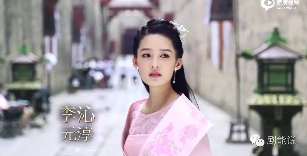 动漫q版古风萌人物楚乔
