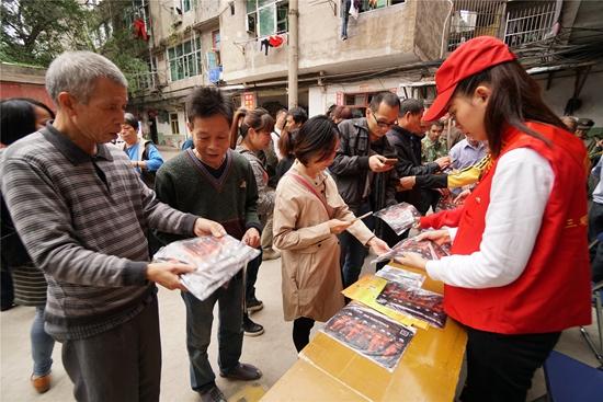 台湾宜兰今晨连续4次地震 姚明联手好莱坞电影人成立基金