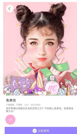 友荐云推荐