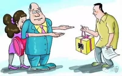 广州湛江公路局长贪腐超千万 放