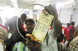 印度宣布废除500和1000面值卢比纸币