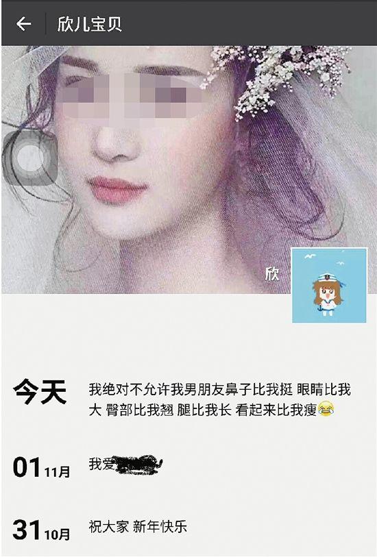 """富2代花10万追""""女神"""" 不料对方体重160斤(图)"""