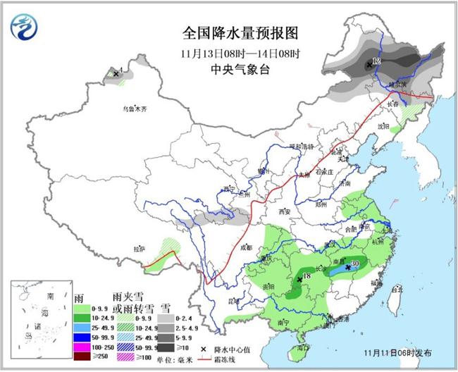 暴雪蓝色预警持续新疆北部内蒙古东北部黑龙江等地局地有暴雪