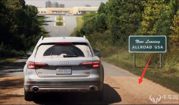 全新奥迪A4 allroad是不是广州车展最亮的星?