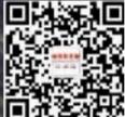 川菜馆打工仔考取广东公务员 说唱歌手为宣传找科比单挑