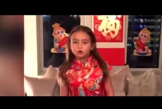 特朗普外孙女背唐诗视频走红 媒体称被震撼了