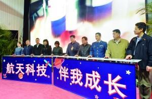 中国第一颗由中学生参与研制卫星顺利升空