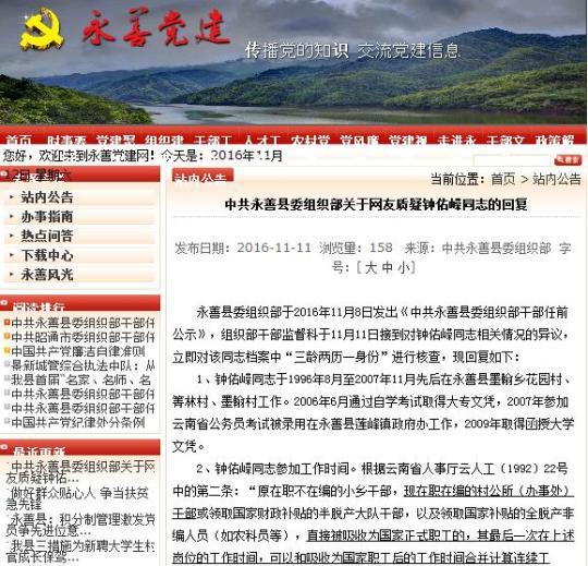 段奕宏承认6月12日结婚 本周两新股申购创新低