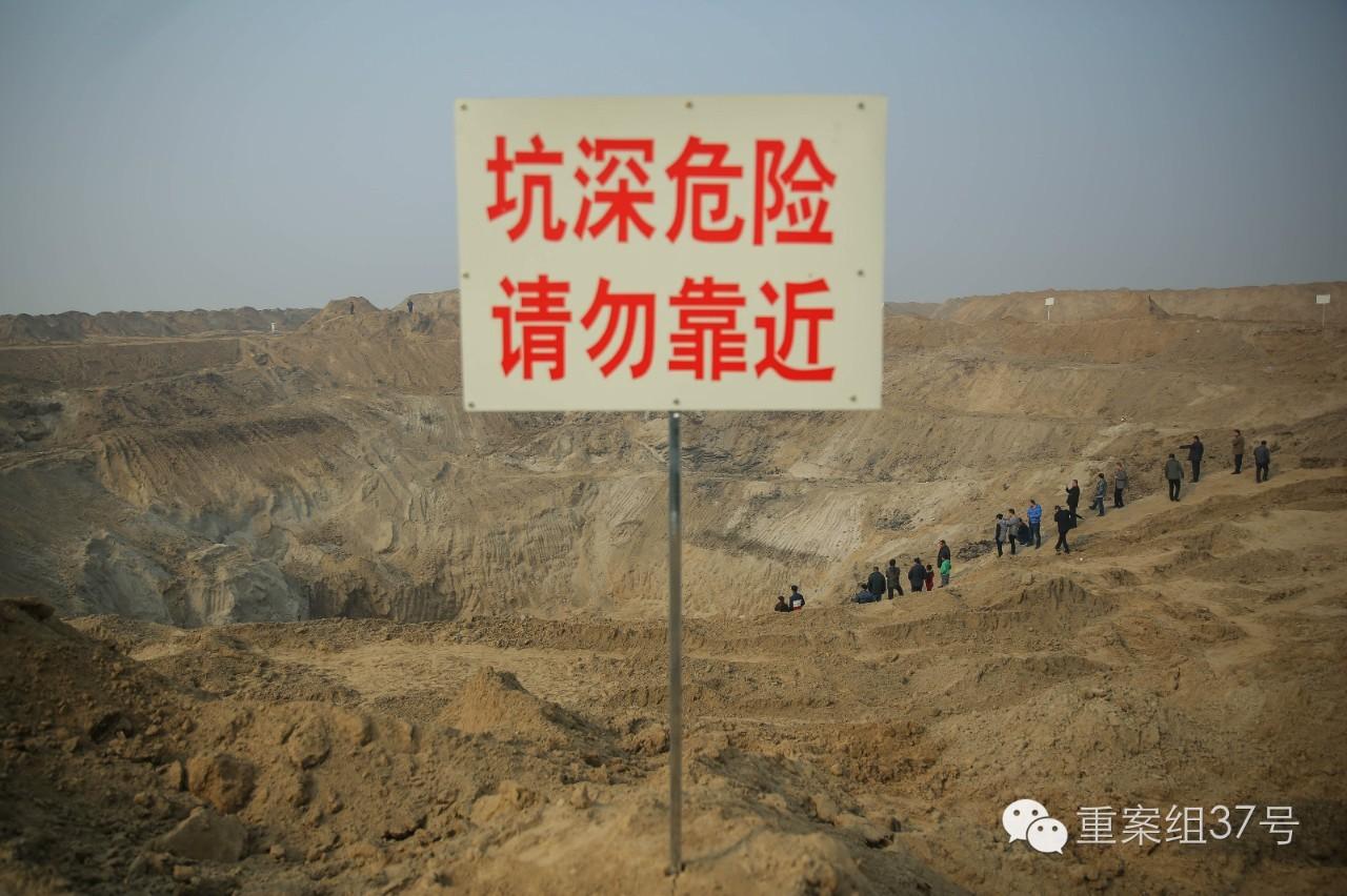 """""""怒放""""青岛深圳两站接力启动 提高市民生活质量就是积德"""
