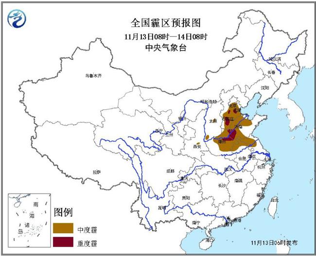 内蒙古黑龙江局地有暴雪 雾和霾黄色预警持续