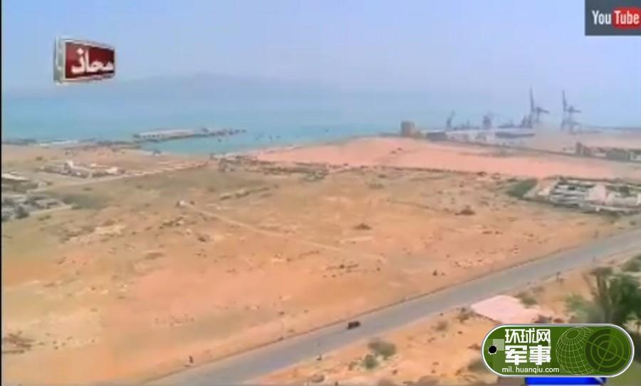 巴基斯坦媒体高调公开了由中国援建的瓜达尔港口。