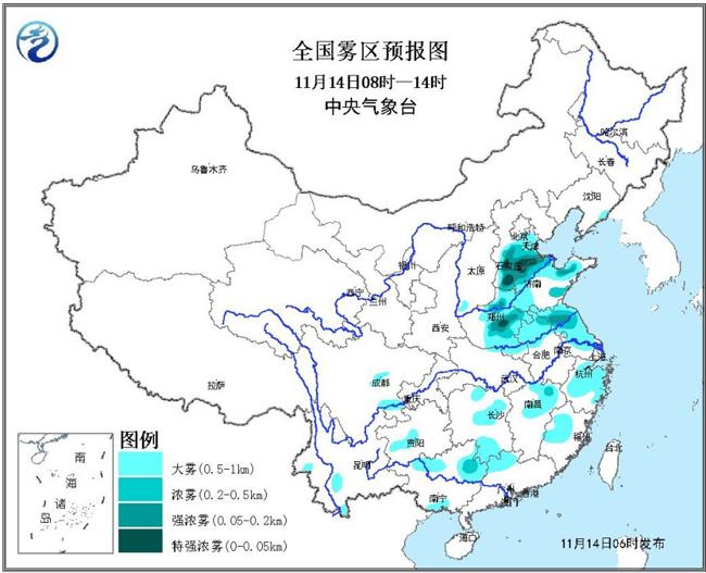 黄淮及其以北地区迎大风降温 大雾预警升级为橙色