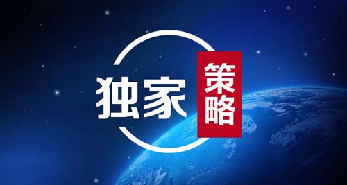 金富豪彩票app 1