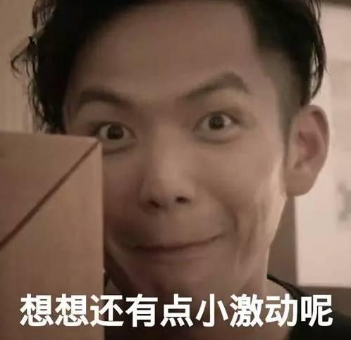 钟汉良吻戏出名