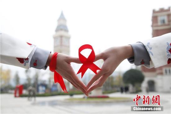 资料图:预防艾滋病宣传活动。毛成山 摄