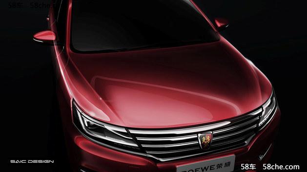 全新荣威ei6广州车展首发 2017年将上市