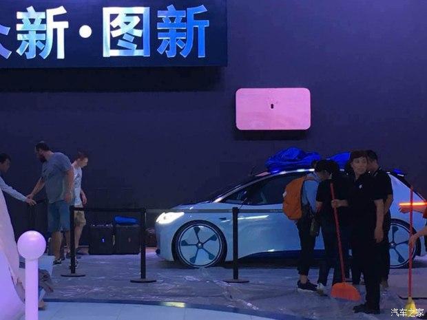 2016广州车展探馆:大众I.D.概念车