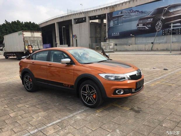 2016广州车展探馆:观致3 GT实车曝光