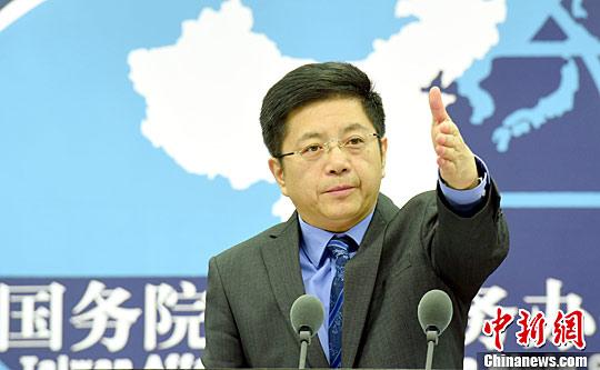 微信北京赛车官网下载