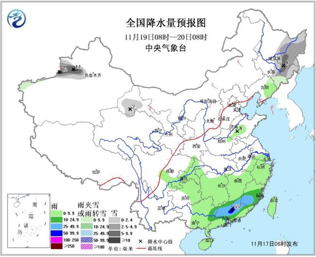 华北中南部黄淮等地有雾霾冷空气将影响北方地区