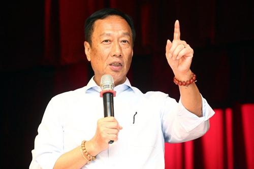 郭台铭回应是否参选台湾地区领导人:别害我