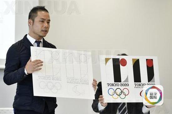 """东京奥运会会徽抄袭门设计师在母校""""被死亡"""" 文化 第4张"""
