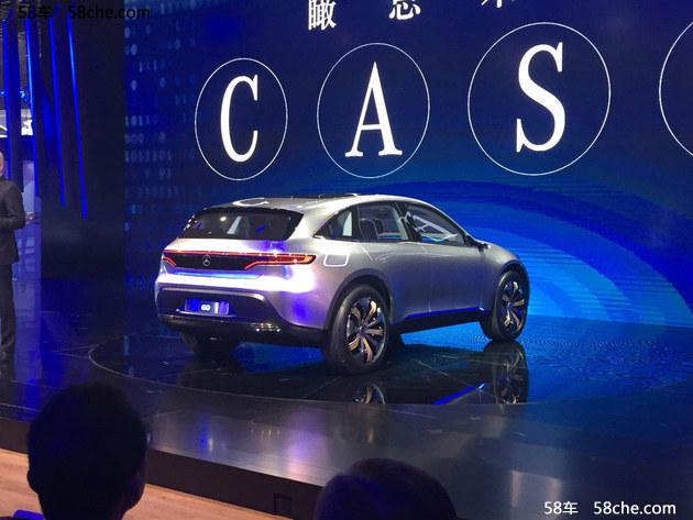 2016广州车展 奔驰EQ概念车正首发亮相