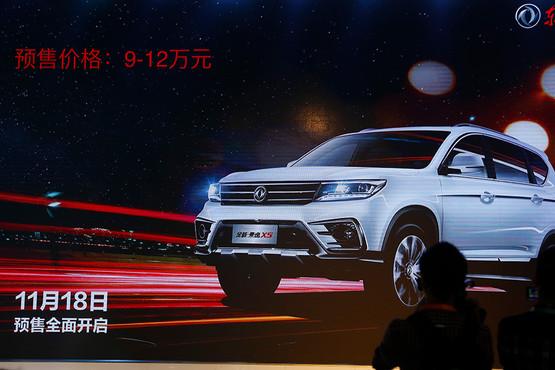 东风风行景逸X5接受预定 预售9-12万元
