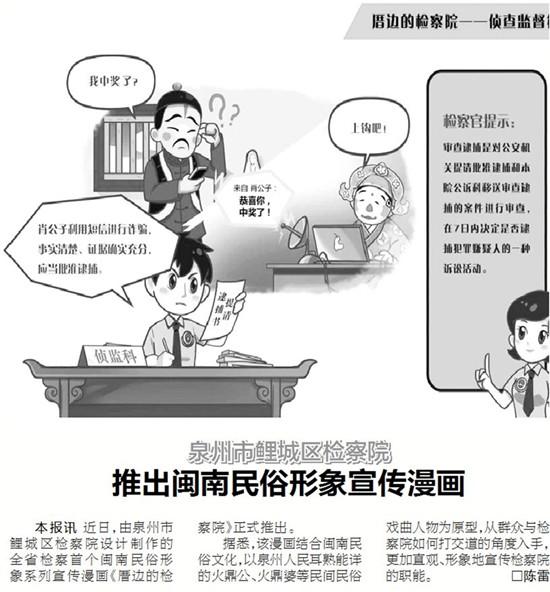 中国铝业跌3.82% 比亚迪启动大幅裁员