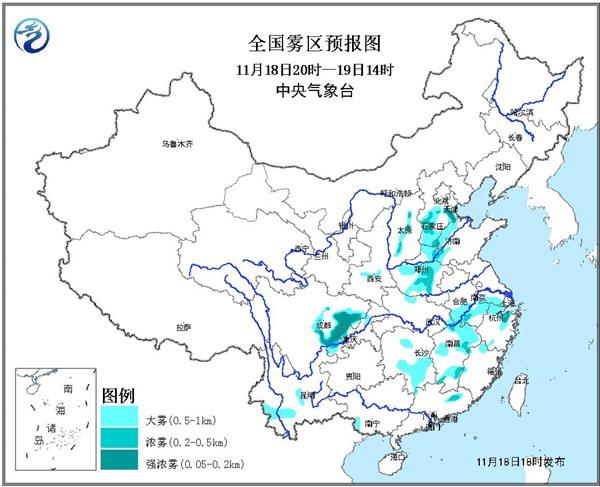 大雾黄色预警:四川河北浙江等地局地有特强浓雾