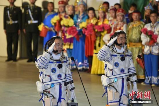 神十一航天员回到北京 将进入近20天医学隔离
