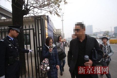中传女生被害案嫌犯受审 双方家属出庭(图)