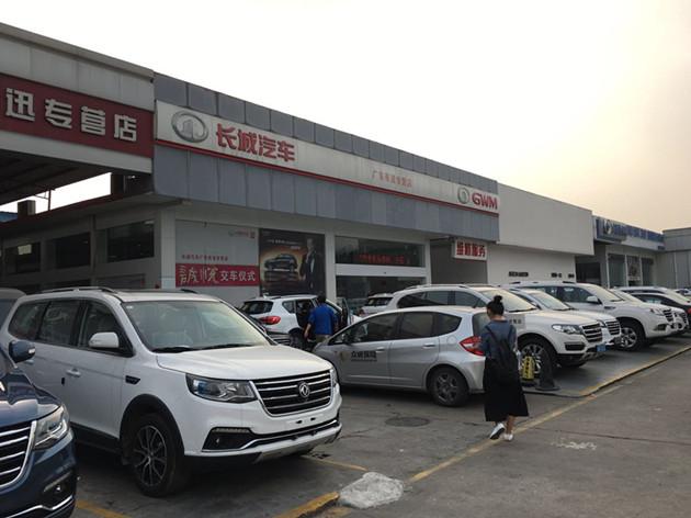 """别闹!都要车展了,广州车市还没有""""爆买""""的气质…"""