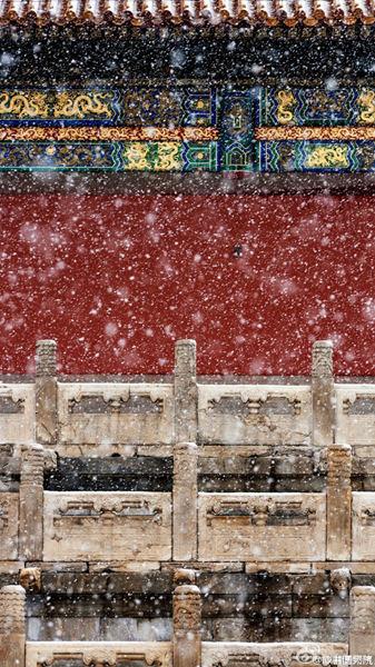 去年11月22日,雪中的故宫。(来源:微博@故宫博物院)