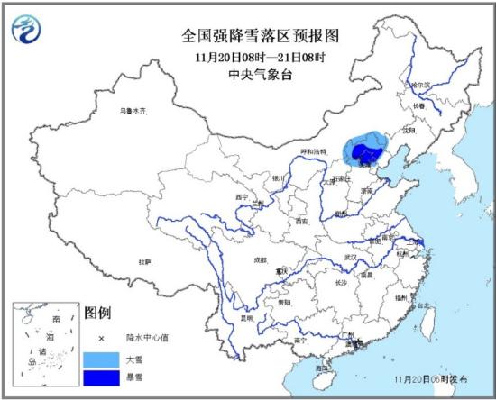 气象台发暴雪蓝色预警 北京河北部分地区有暴雪